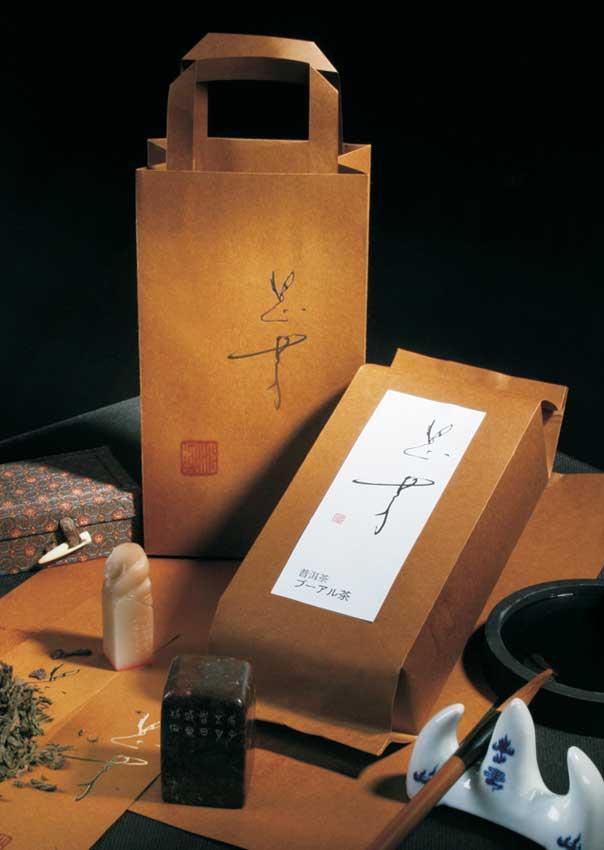 茶叶包装作品荣获中国国际茶叶包装设计大赛优秀奖